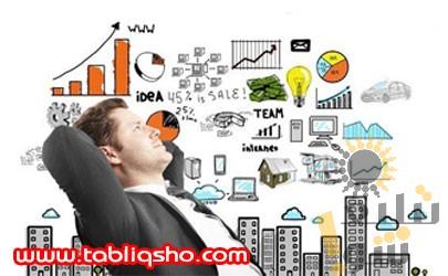 تصویر شماره در 5 مرحله یک کسب و کار موفق شروع کنید