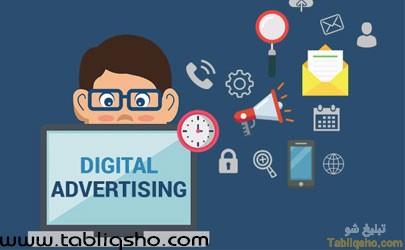 تصویر شماره مزایای تبلیغات